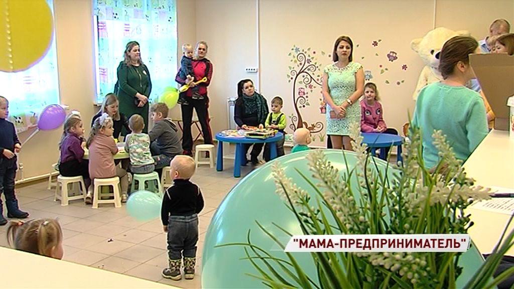 Проект «Мама-предприниматель» помог жительнице Ярославля открыть свою школу