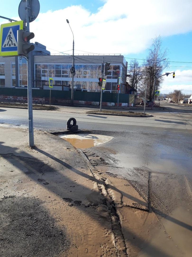 Мэрия Ярославля отреагировала на провал на перекрестке Лисицына и Мышкинского проезда