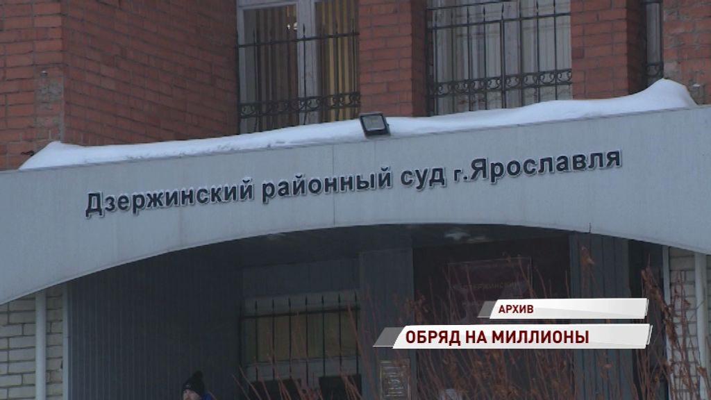 Астролог из Европы получила срок за мошенничество в Ярославле