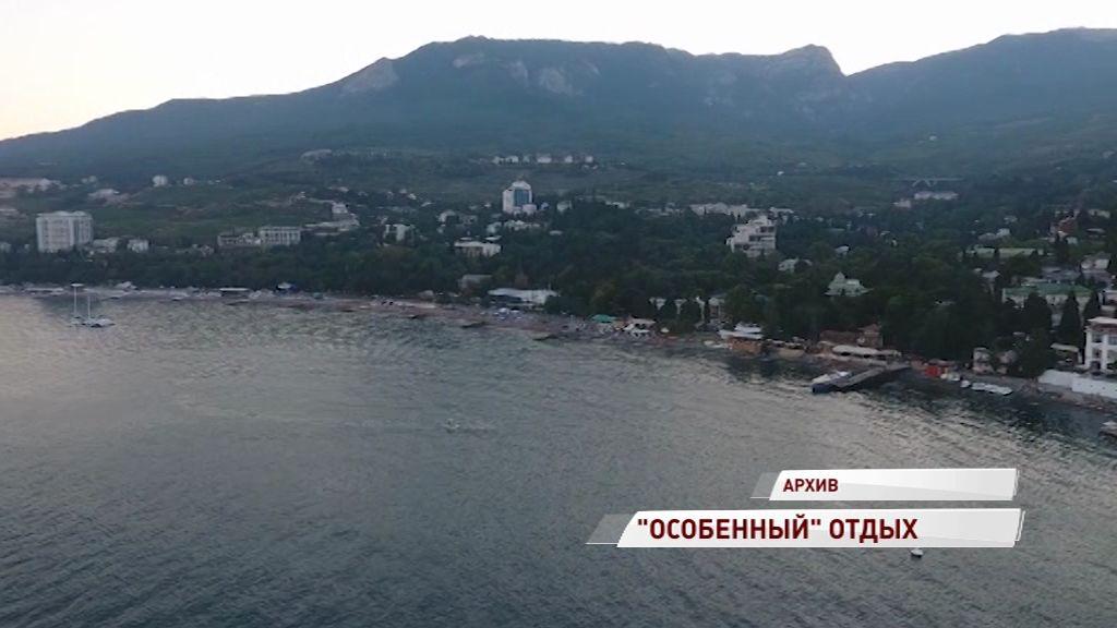 Первая группа детей с ДЦП из Ярославской области отправилась на лечение в Крым
