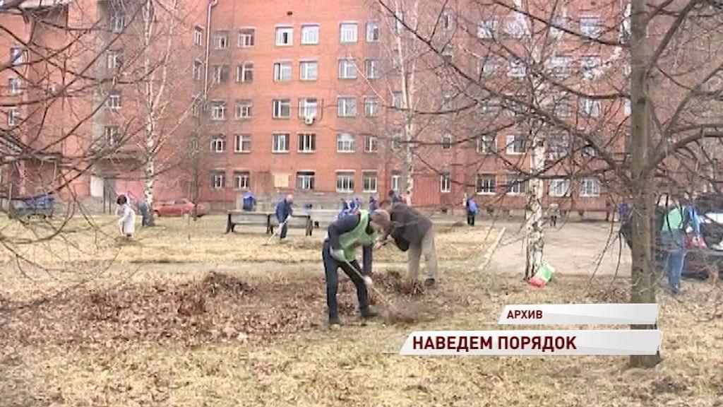 В Ярославле стартует месяц чистоты