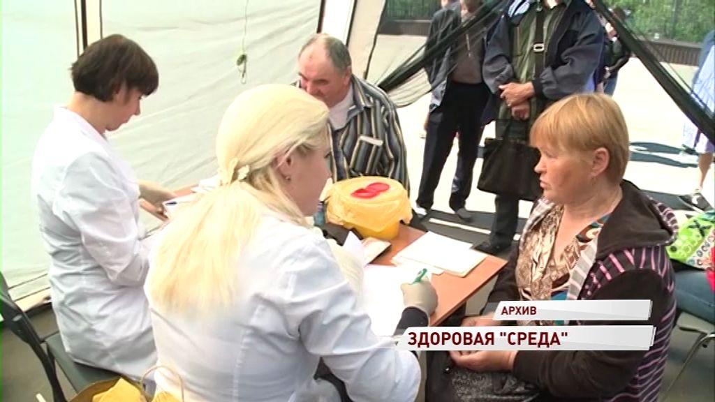 В Ярославской области стартует пилотный проект по укреплению общественного здоровья