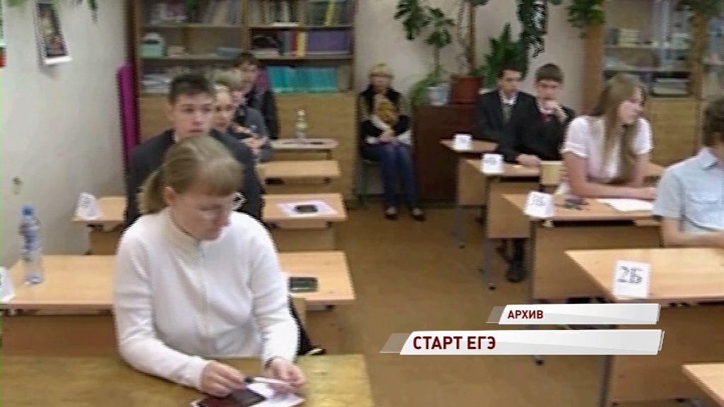 Почти 16 тысяч российских школьников сегодня досрочно сдают ЕГЭ по информатике и обществознанию