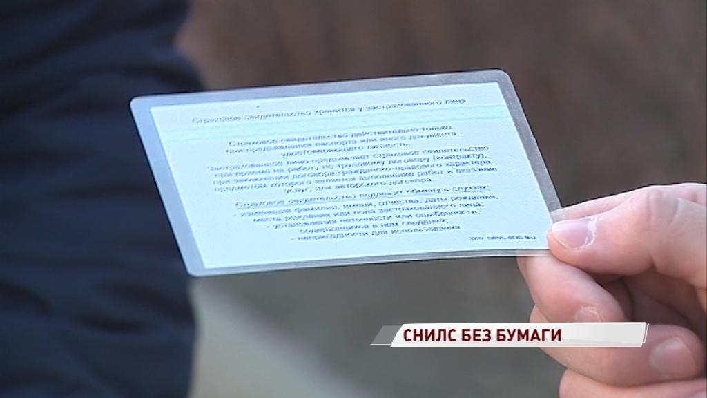 Россия переходит на электронные СНИЛС: что теперь будет с зелеными карточками