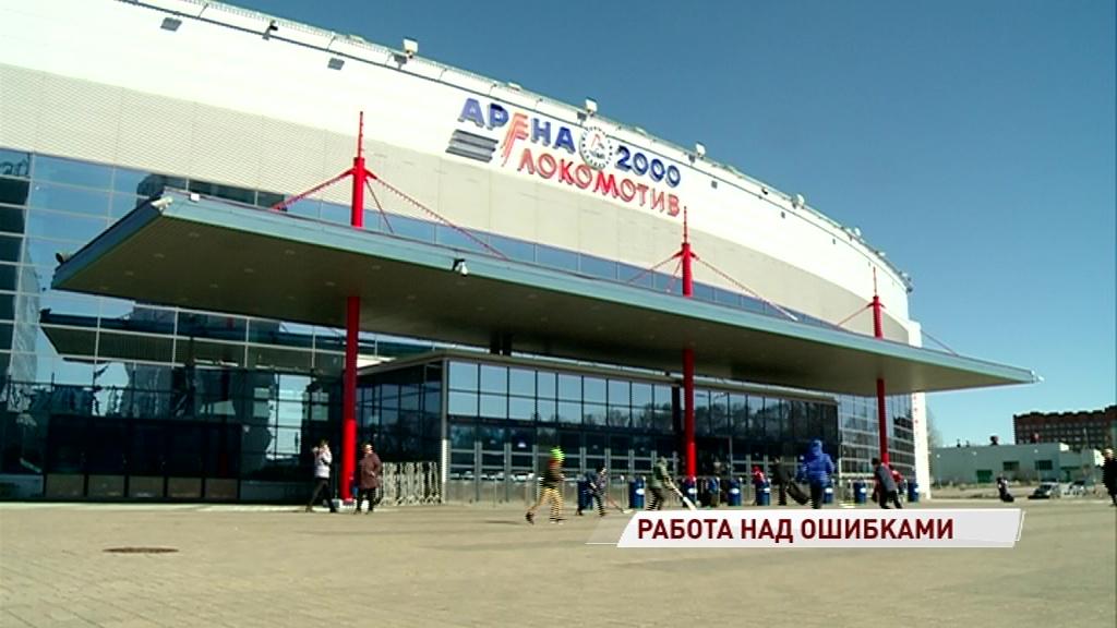 «Локо» готовится к домашнему продолжению полуфинала Кубка Харламова