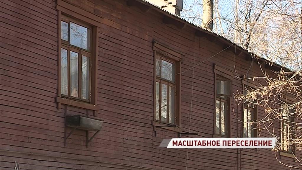 Более шести тысяч семей региона получат новое жилье взамен аварийного