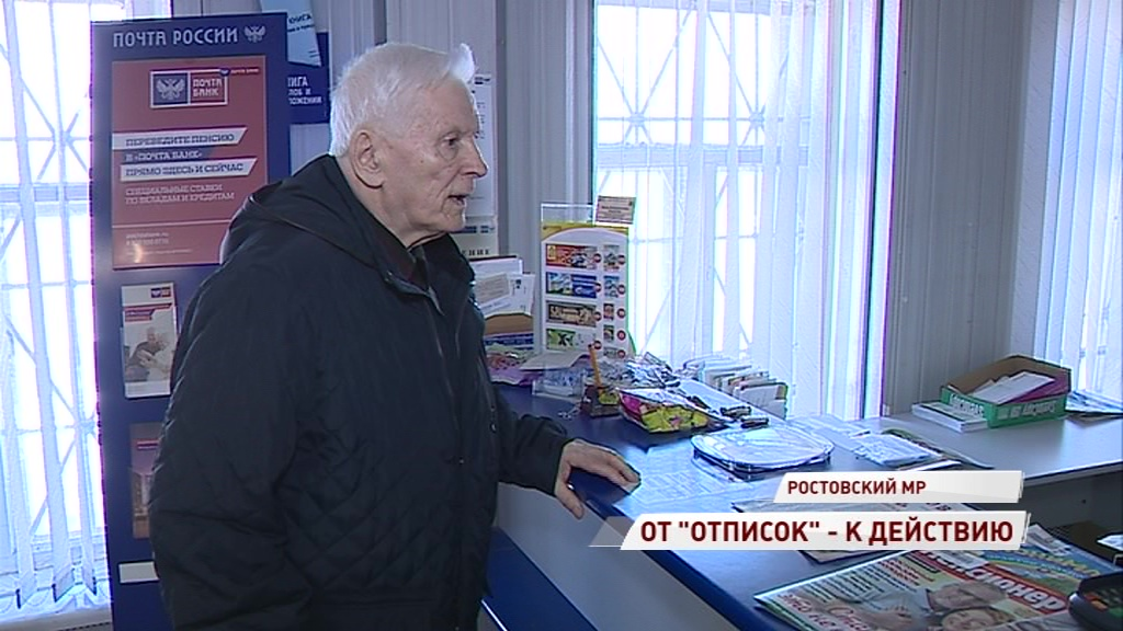 Жители Петровского добились ремонта почтового отделения через портал «Делаем вместе»