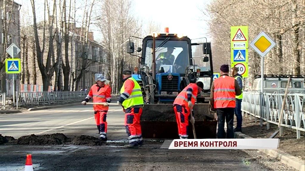 В Ярославле стартует проверка отремонтированы дорог