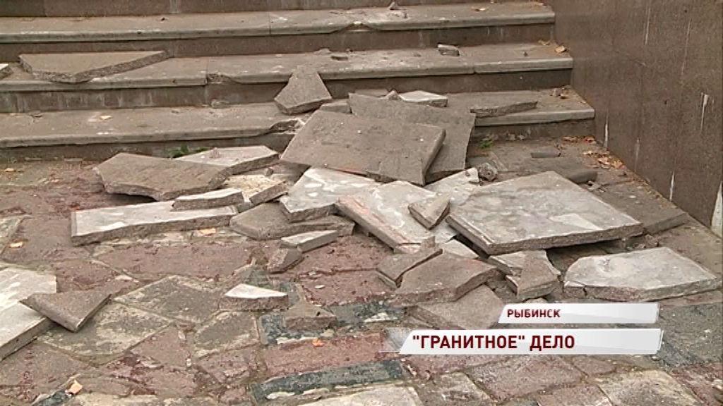 В Рыбинске школьники разгромили набережную: дело направили в суд