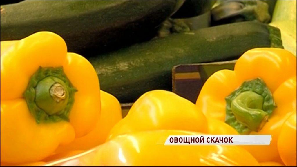 Назван самый дорогой овощ на рынке