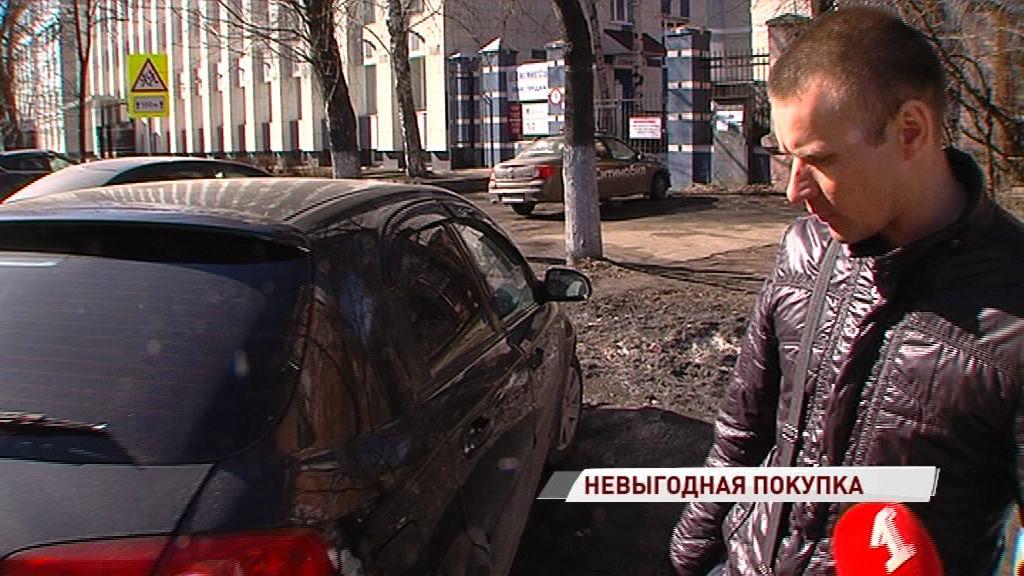 Автокредит для семьи из Левашово может обернуться судебной тяжбой