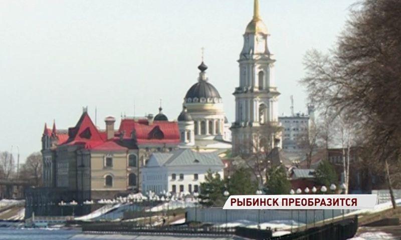 РАН признала, что Рыбинску 950 лет