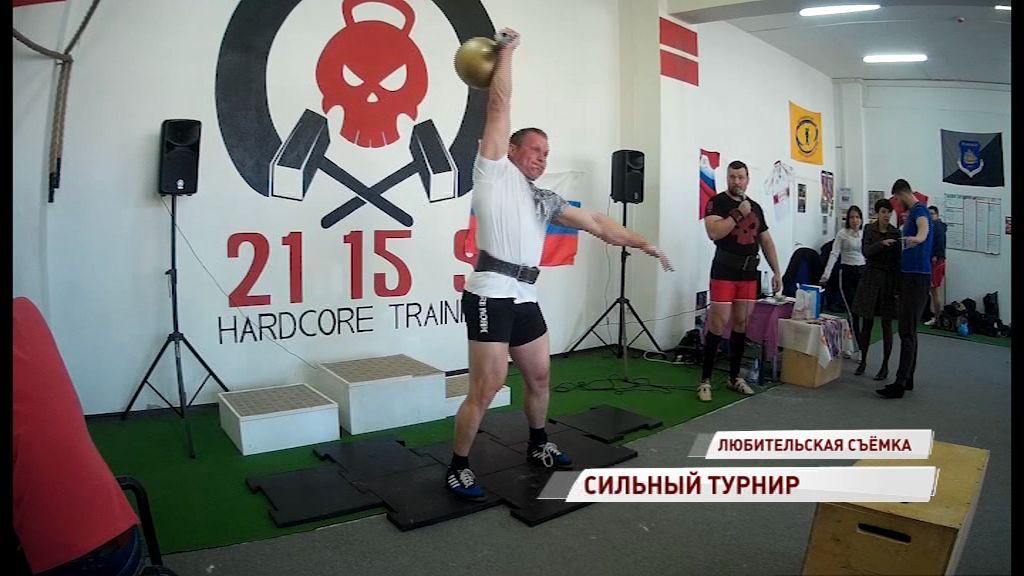 Ярославские атлеты отметили Международный день спорта силовыми соревнованиями