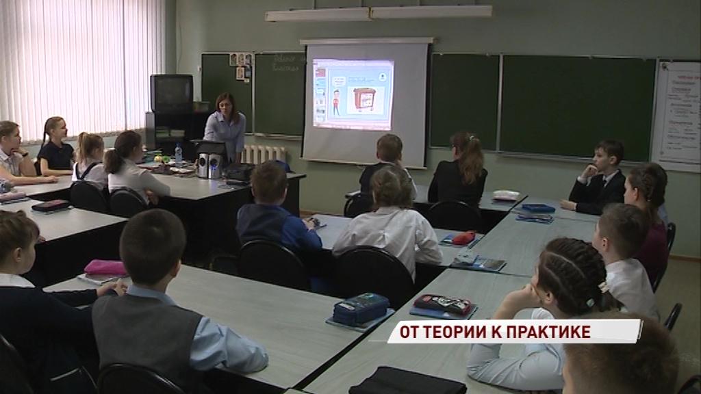 Ярославским школьникам рассказали, почему нужно отправлять отходы на переработку