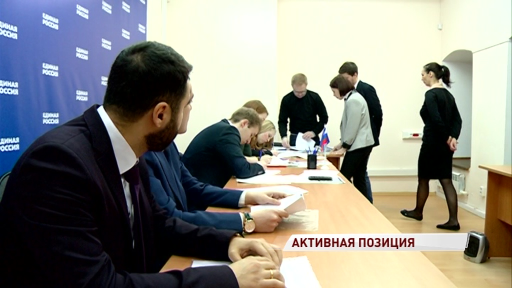 В 11 районах области пройдут выборы в органы местного самоуправления
