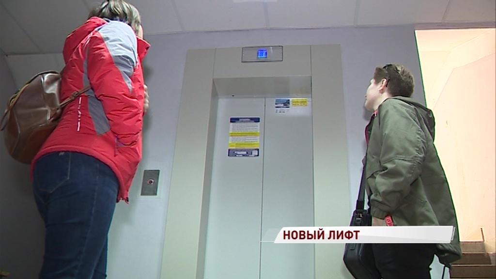 В Ярославле приняли очередной отремонтированный лифт