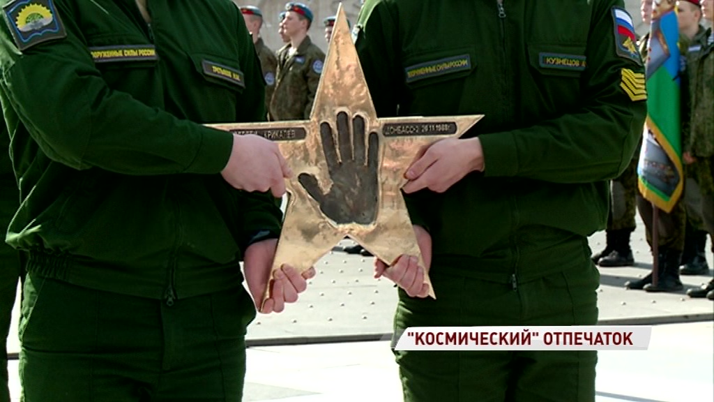 Новая звезда перед планетарием носит имя героя СССР и России космонавта Сергея Крикалева