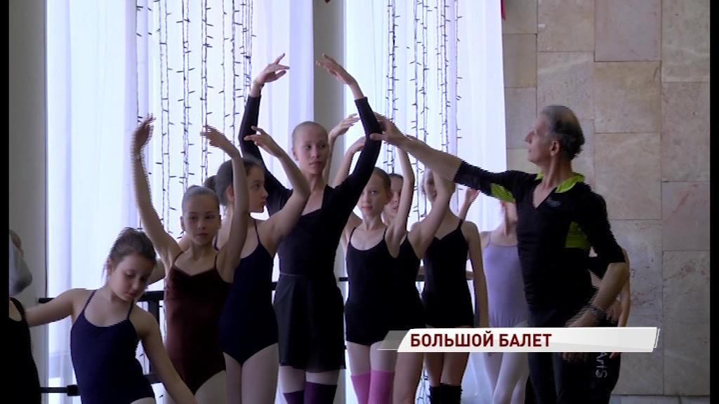 В Ярославле пройдет фестиваль «Молодой балет Европы»