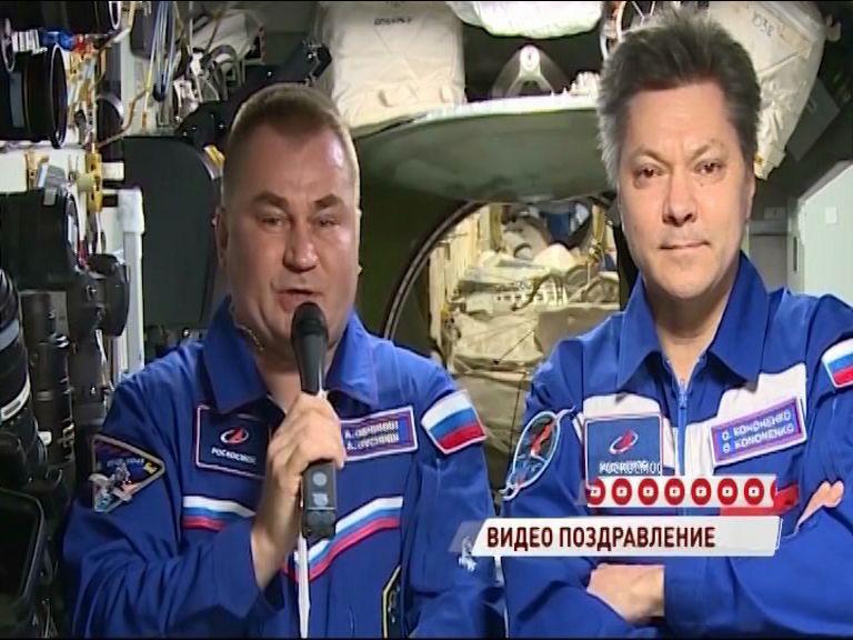 Алексей Овчинин с борта МКС поздравил землян с Днем космонавтики