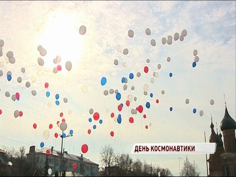 В День космонавтики ярославцы запустили в небо десятки шаров
