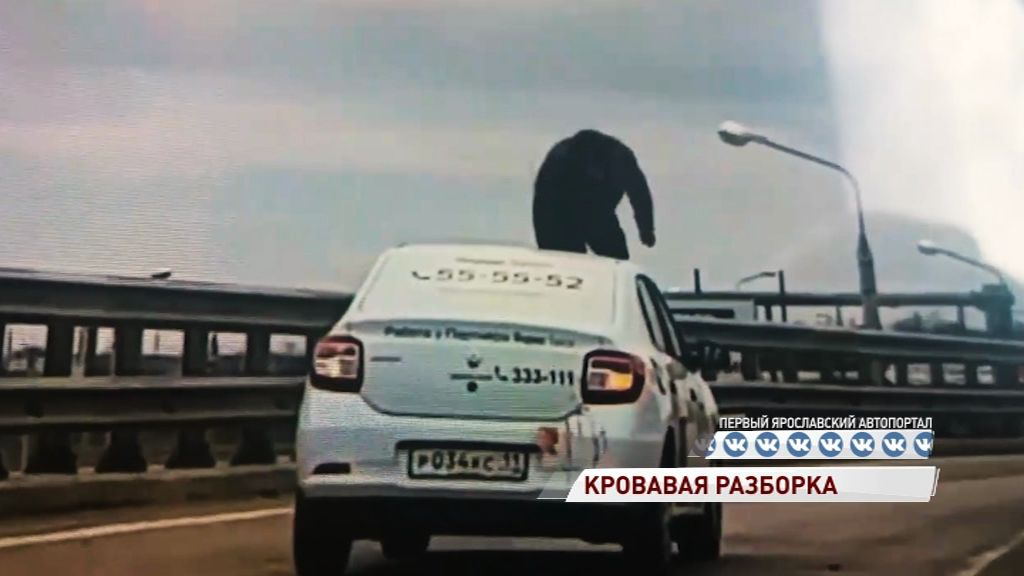 В Ярославле сотрудники Росгвардии задержали мужчину, устроившего поножовщину на дороге