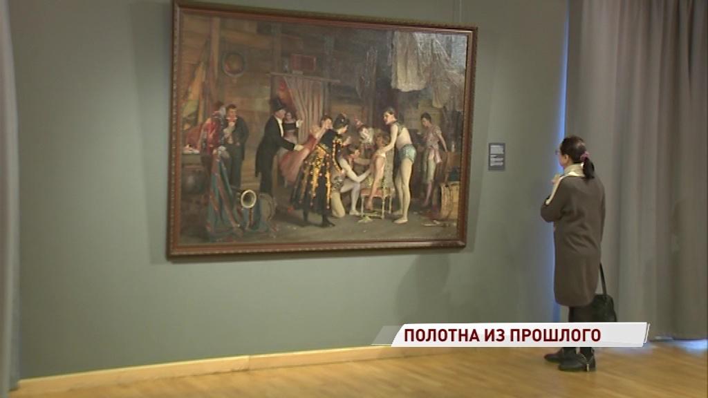 В художественном музее открылась выставка «Начало», посвященная 100-летию галереи