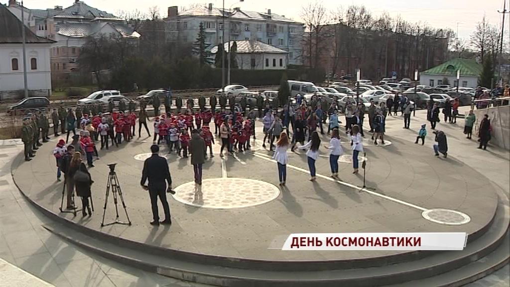 В Ярославле отметили День космонавтики: много ли знают ярославцы о космосе