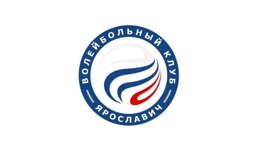 Волейболисты «Ярославича» проиграли прямому конкуренту в плей-ауте
