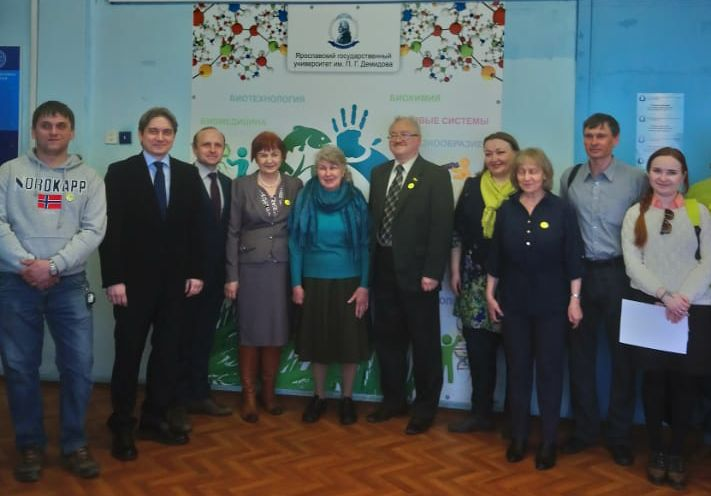 Межрегиональный экологический форум стартовал в Ярославле