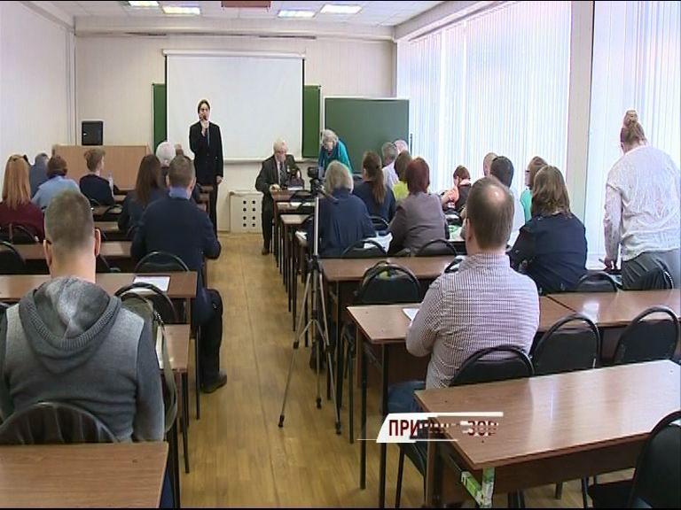 Эксперты обсудили экологическую ситуацию в Ярославской области