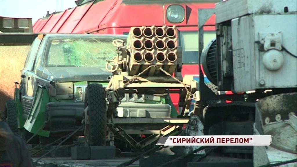 В Ярославль прибыл поезд с военной техникой, захваченной у террористов в Сирии