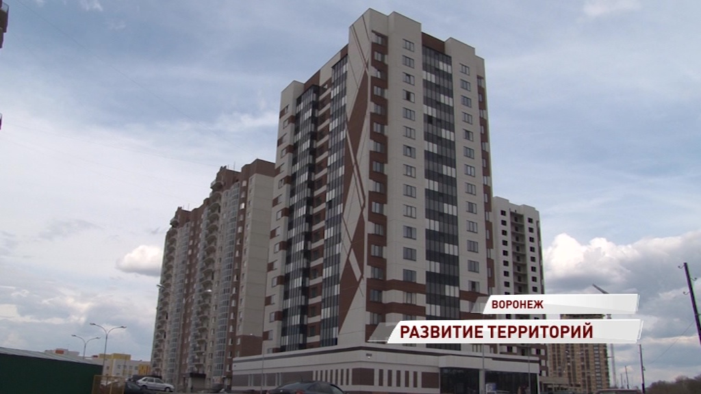 Делегация Ярославской области посетила Воронеж для обмена опытом в сфере строительства