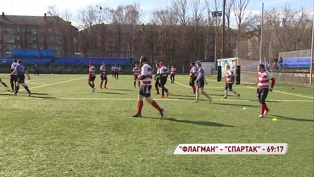 «Флагман» одержал победу над «Спартаком» в первом матче сезона