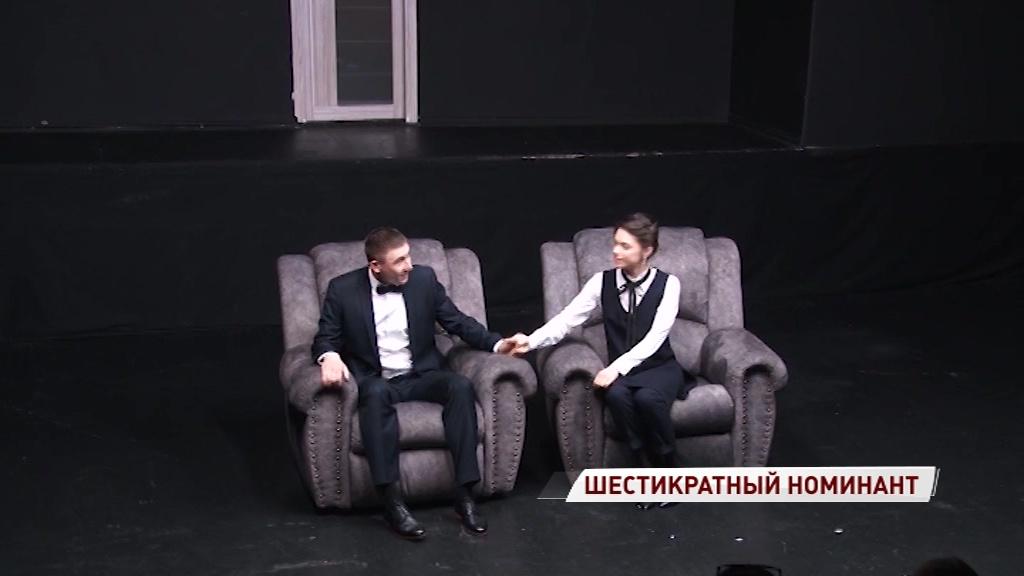 Спектакль Волковского театра номинирован на «Золотую маску»