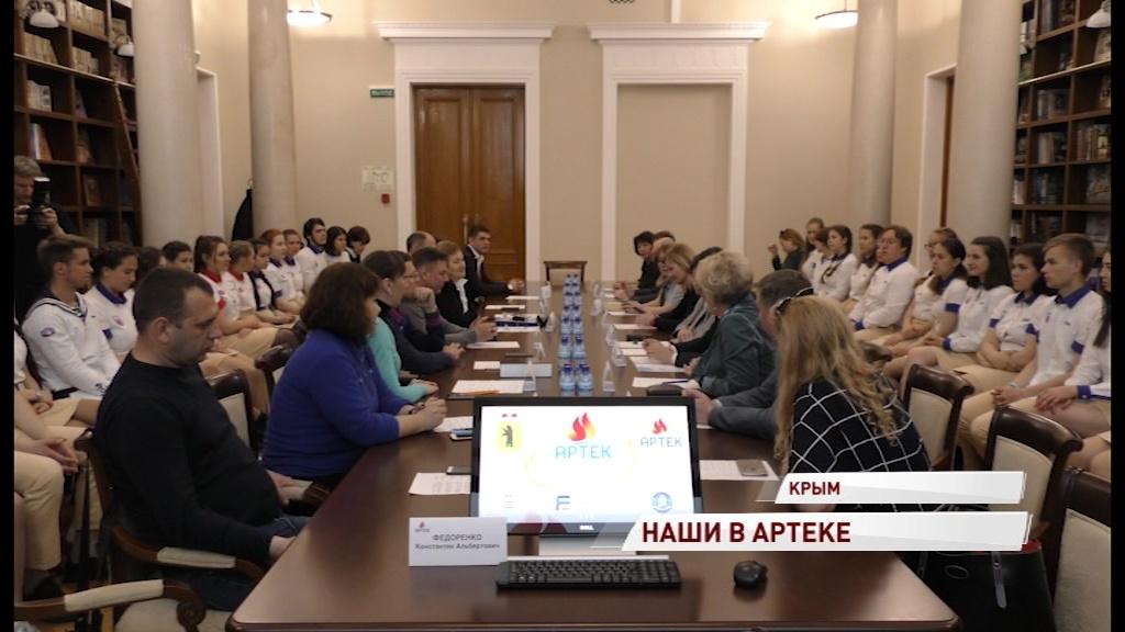 Ярославские студенты проходят стажировку в «Артеке» в качестве вожатых