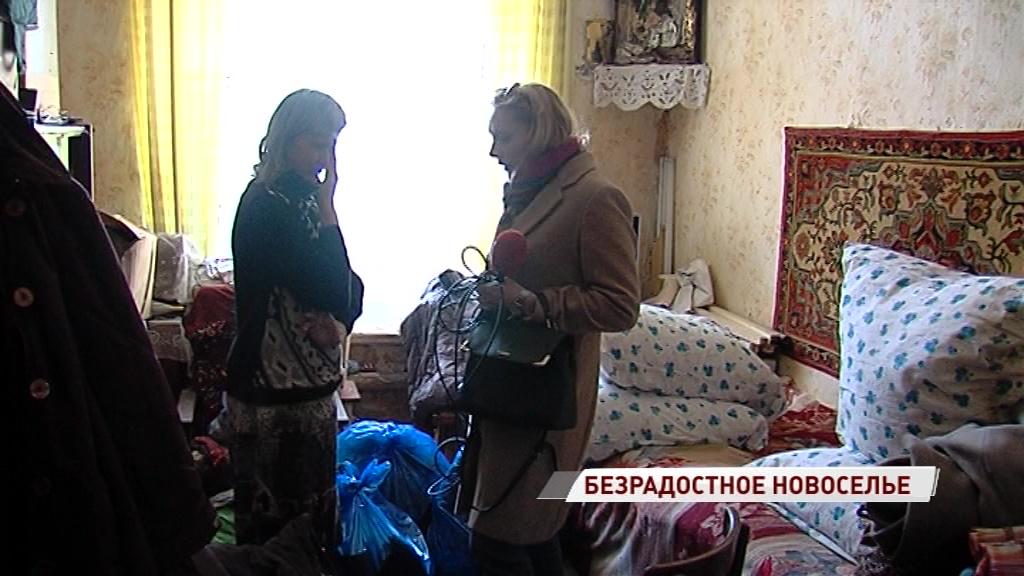 Принудительное новоселье: пенсионерку заставляют переезжать из аварийки в Норском на Резинотехнику
