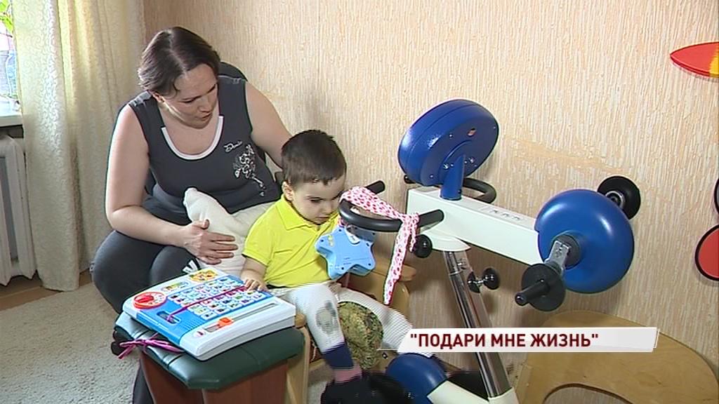 В Ярославле состоится благотворительное шоу, на котором соберут средства для больных детей