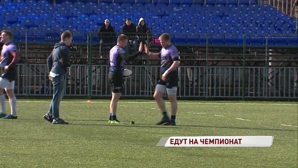 «Флагман» отправится на чемпионат ЦФО по регби-7