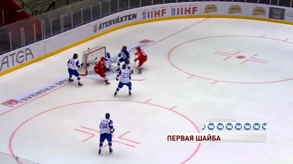 Нападающий «Локо» стал автором первой шайбы юниорской сборной России на чемпионате мира