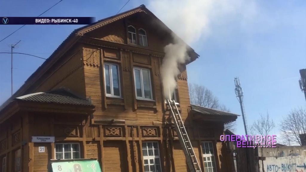 В Рыбинске загорелось помещение диспансера психиатрической больницы