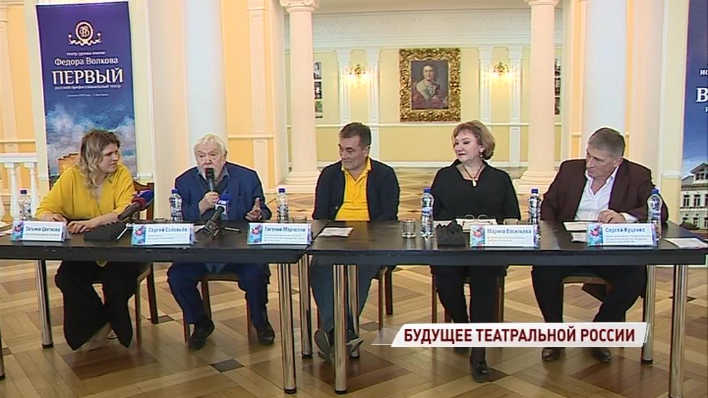 В Ярославле начинает работу фестиваль «Будущее театральной России»