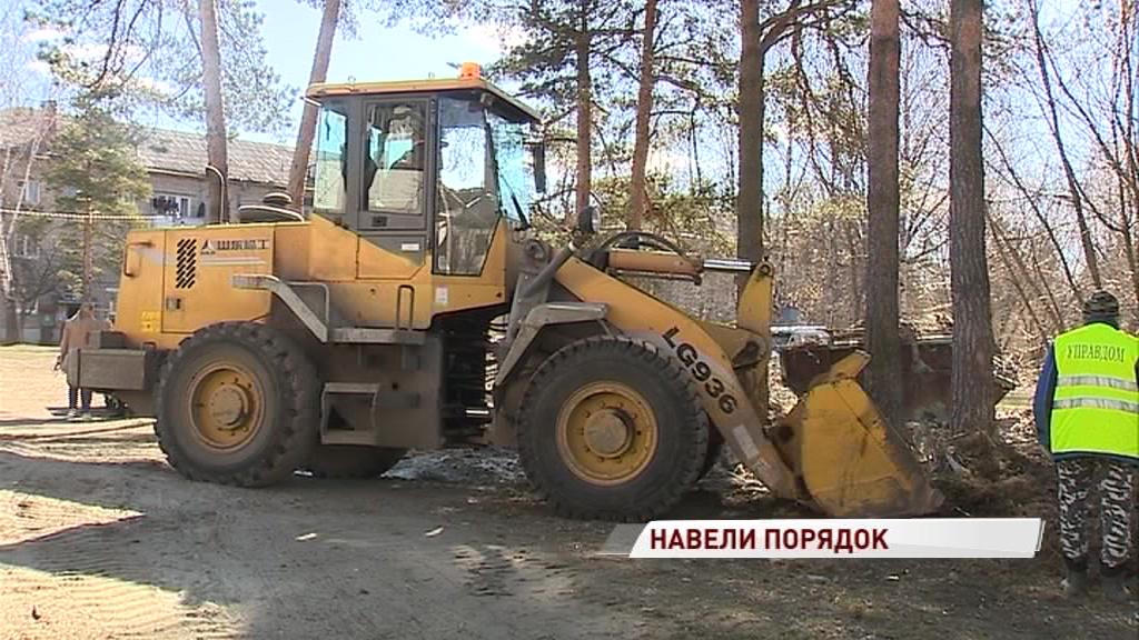 Жители Заволги совместно с управдомом убрали бесхозную территорию
