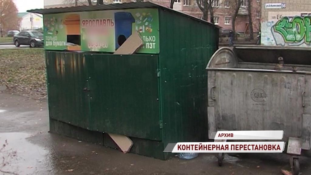 Депутаты не приняли инициативу мэрии перенести мусорные баки ближе к домам