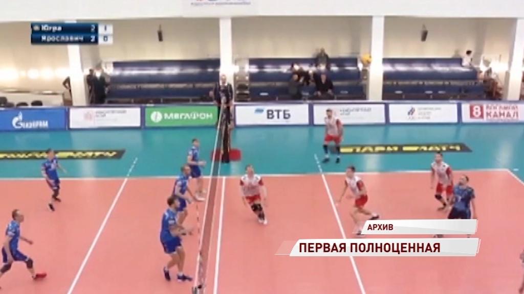 «Ярославич» одержал первую полноценную победу в сезоне