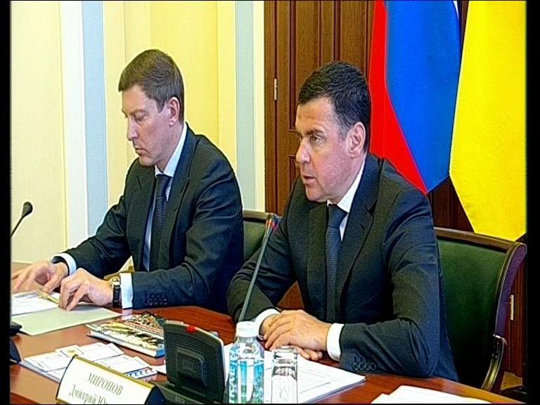 Заседание правительства Ярославской области от 24.04.2019