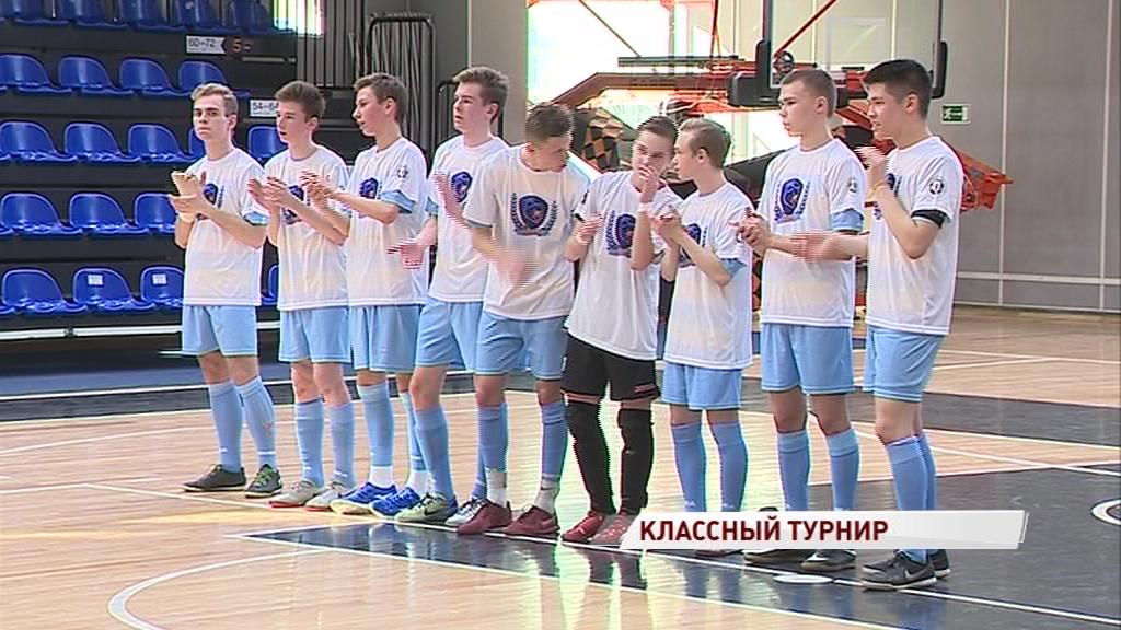 Завершился финал ярославской школьной мини-футбольной лиги