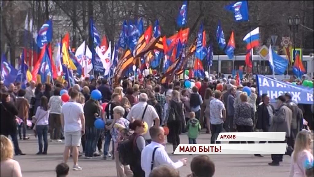 В День Весны и Труда по Ярославлю пройдет праздничная демонстрация