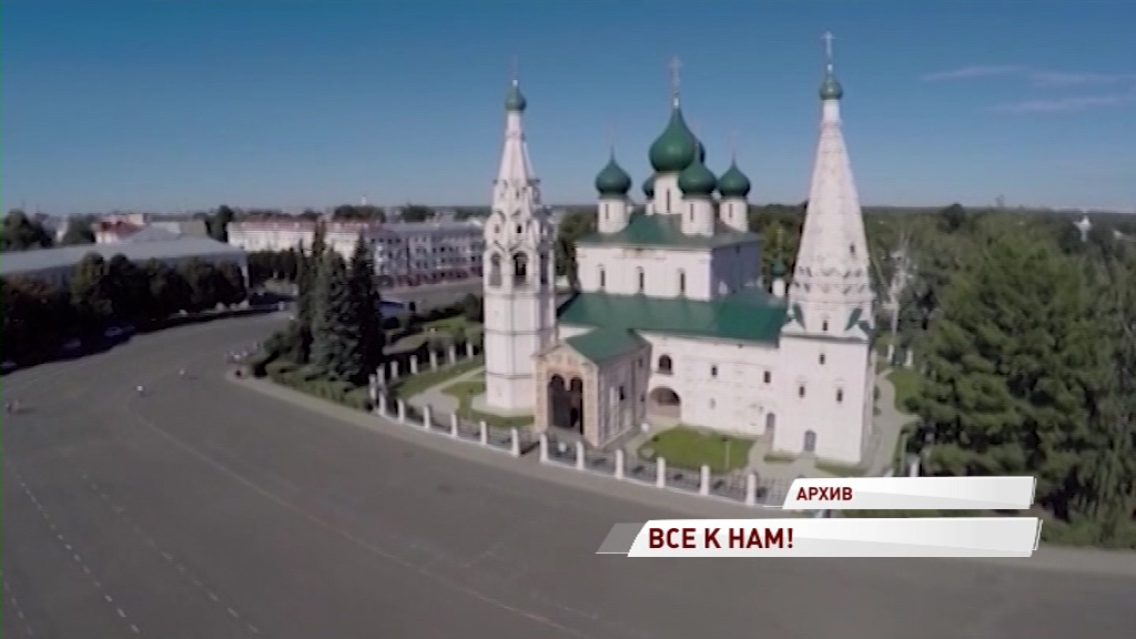 Ярославская область - популярное направление для отдыха в майские праздники