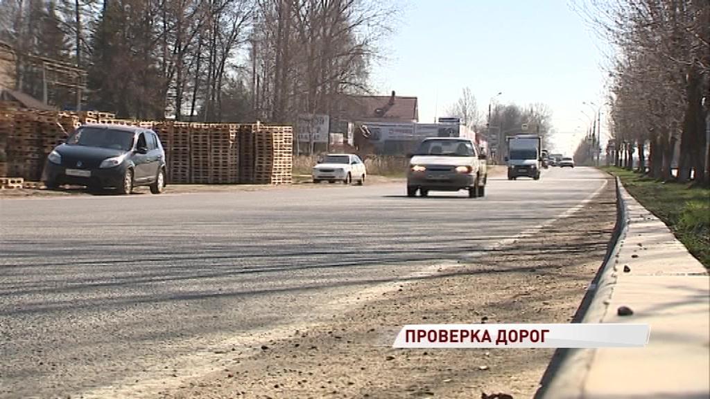 В регионе продолжают проверять дороги, отремонтированные в прошлом году