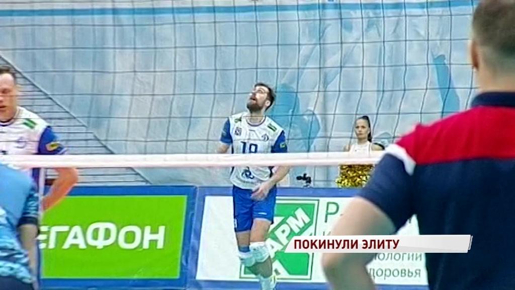«Ярославич» распрощался с шансами остаться в Суперлиге